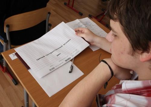 Имя прилагательное, решебник по русскому языку 2 класс учебник вычитание
