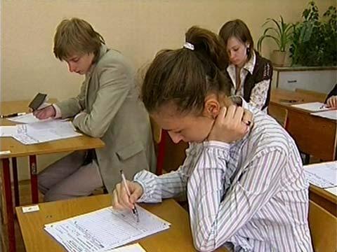 Book гдз по алгебре зив гольдич 9 класс буклет тестовыми заданиями