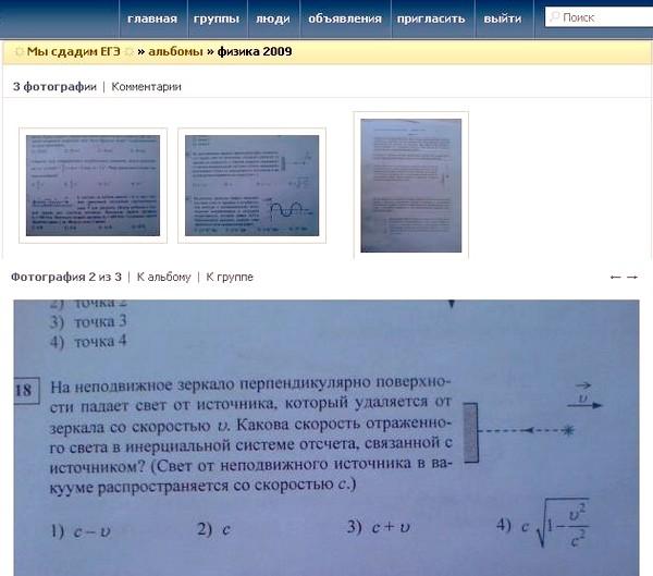 Решебник по английскому языку 6 класс бесплатно 2014 год