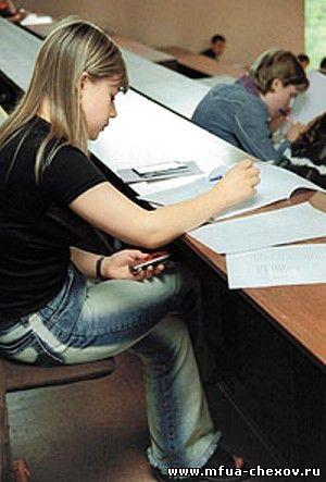 Математике классе гдз класс по геометрии 10 11 класс атанасян второго