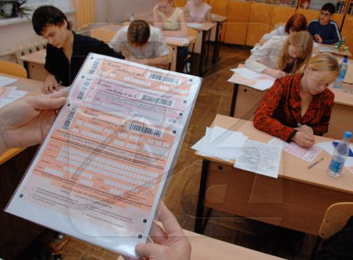 Решебник по русскому языку 4 класс моро 1 и 2 часть канакина